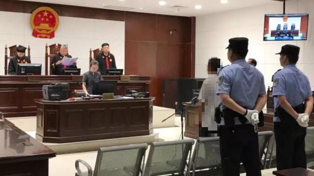 Tribunale di Suzhou nell'Anhui