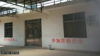 Chiuse e demolite nello Jiangxi le sale delle Chiese domestiche