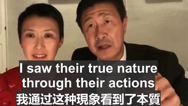 Hao Haidong e la moglie Ye Zhaoying