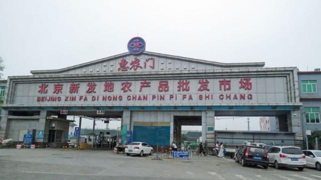 Il mercato Xifandi a Pechino