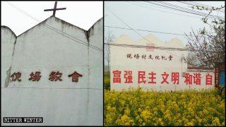 Jiangsu, chiusi quasi 200 luoghi cristiani di culto nel 2019