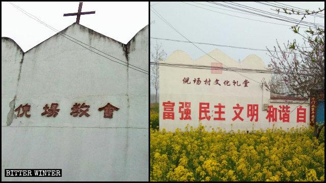 La chiesa nel villaggio Nichang