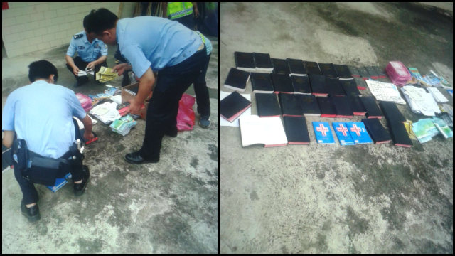 La polizia confisca copie
