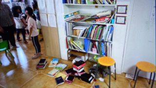 Chiese domestiche e scuole soppresse a Xiamen