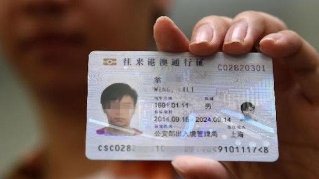 Lasciapassare per Hong Kong-Macao