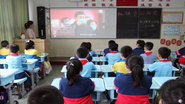 Una scuola elementare