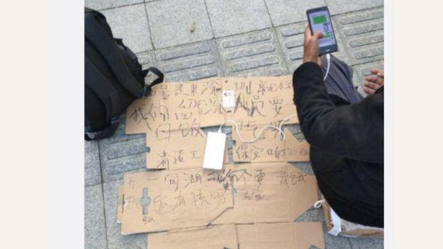 cittadino dell Hubei