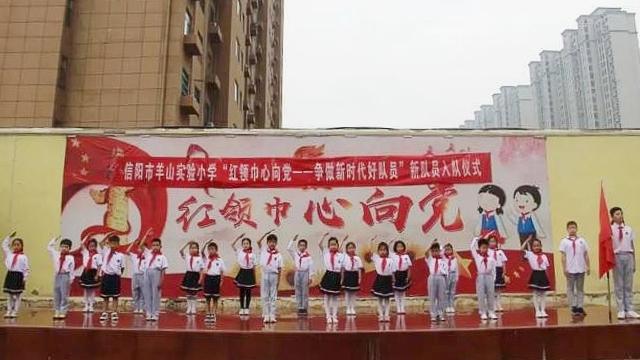 una scuola del distretto di Yangshan