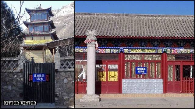 Alcuni edifici nelle pertinenze del tempio