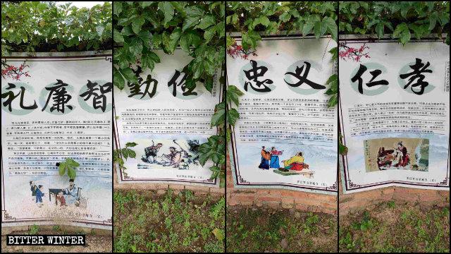Cartelloni promuovono la cultura tradizionale cinese