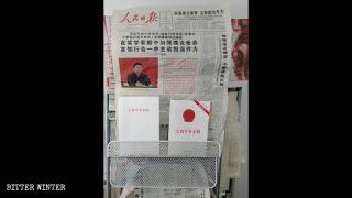 I luoghi di culto sono obbligati ad abbonarsi ai periodici del PCC
