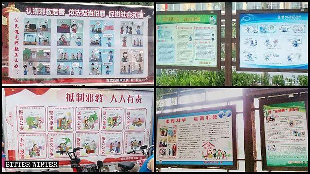 I manifesti propagandistici contro gli xie jiao