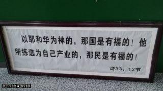 «In Cina», dice la polizia, «non si può credere in Dio»