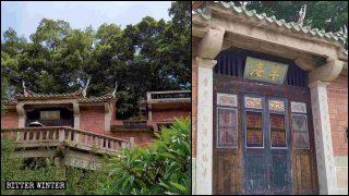 """""""Sinizzato"""" il tempio manicheo di Cao'an"""
