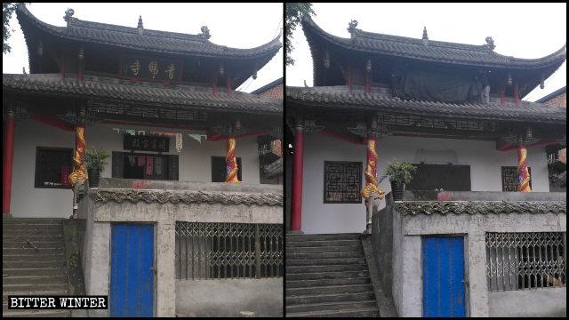 Il tempio di Qingfo