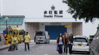 L'art. 38 della Legge sulla sicurezza nazionale ci manderà tutti in galera