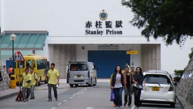 La Stanley Prison