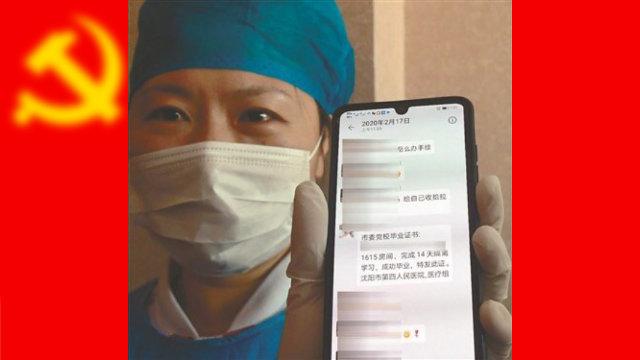 Le informazioni sugli account WeChat degli operatori sanitari
