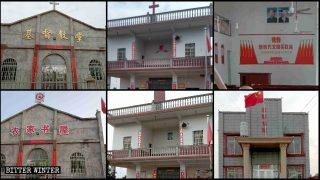 Distrutti o chiusi più di 400 luoghi di culto protestanti a Shangrao