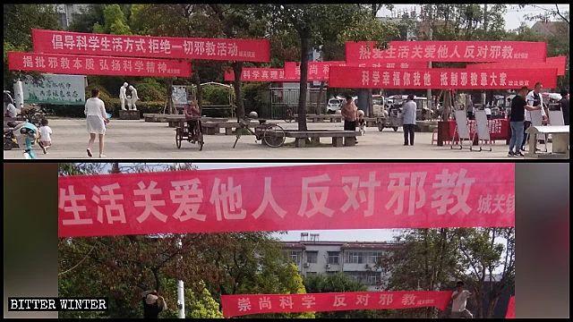 Striscioni propagandistici contro gli xie jiao