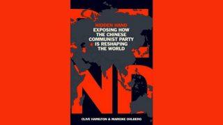 «La mano nascosta» di Hamilton e Ohlberg, il libro che il PCC proibisce