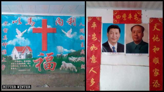immagini di Mao Zedong e di Xi Jinping