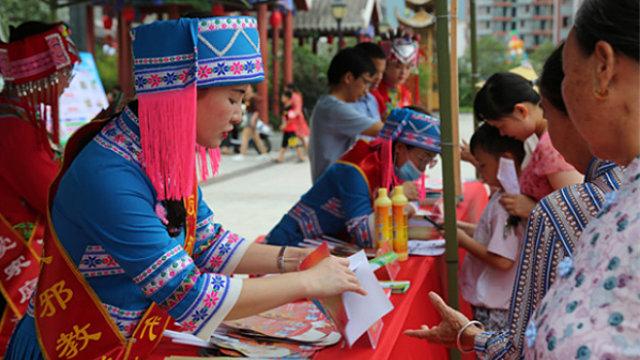 un evento propagandistico anti-xie jiao