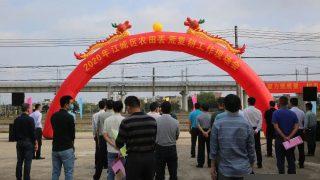 Il PCC nega vi siano carenze alimentari, ma ordina di aumentare le coltivazioni