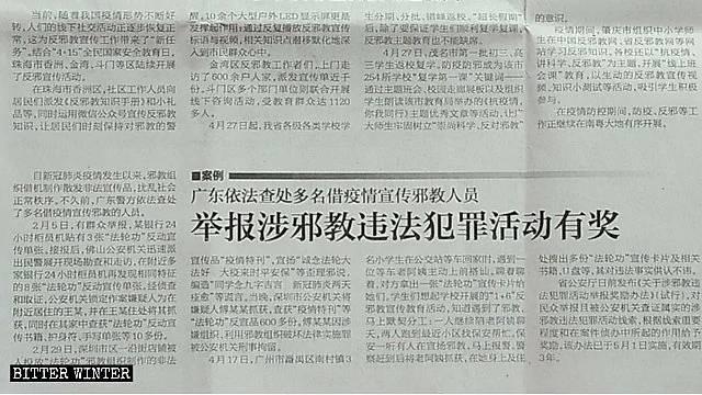 un articolo del Nanfang Daily