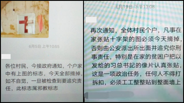 Avvisi diffusi tramite la piattaforma di social networking WeChat