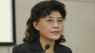 Cai Xia espulsa dal PCC per avere definito Xi «boss mafioso» e il PCC «zombi politico»