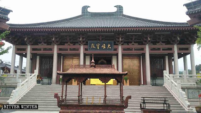 Il tempio Shigu