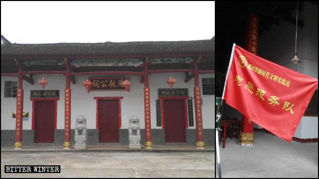 Il tempio di Yongmin