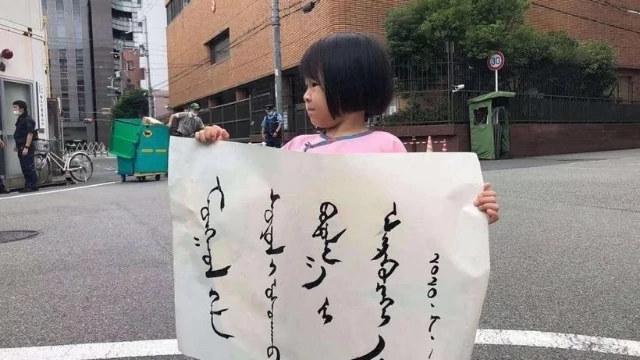 La protesta di un bambino