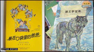 Famosi libri per bambini eliminati perché «sconvenienti»