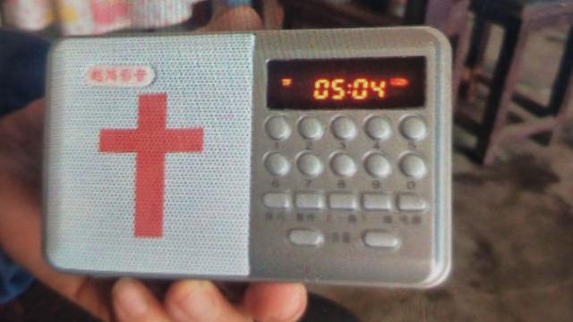 Lettore audio