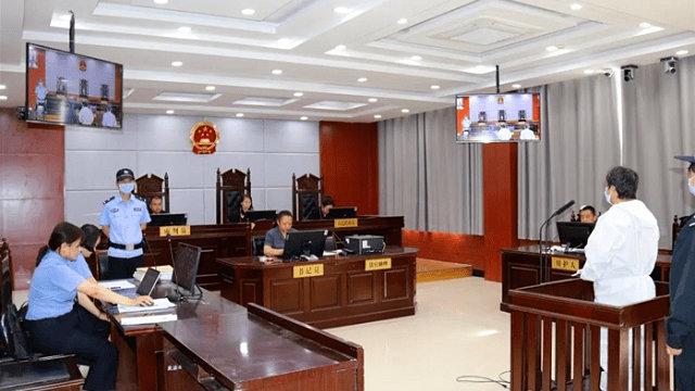 il tribunale del popolo di Dunhuang