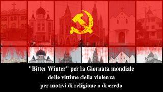 """""""Bitter Winter"""" per la Giornata mondiale delle vittime della violenza per motivi di religione o di credo."""