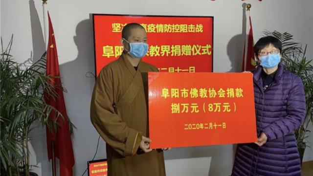 ha donato 80mila renminbi