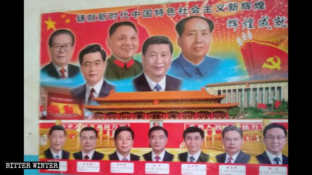 i simboli religiosi sono stati sostituiti da un poster raffigurante il presidente Xi Jinping