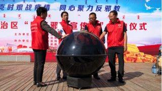 """Mongolia interna. Il PCC incolpa le """"sette"""" di tutti i problemi"""