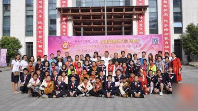 Foto di gruppo degli studenti