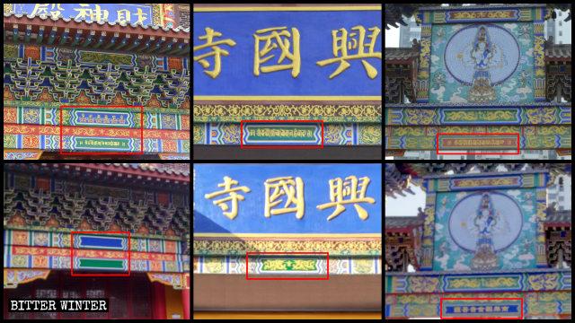 I testi in tibetano sotto le insegne del tempio Xingguo