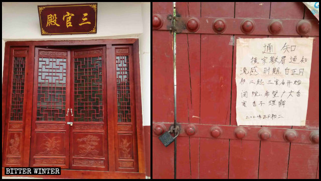 Il portone chiuso del cortile orientale del tempio