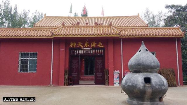 Il tempio della Divinità Celeste Mao Zedong a Dengzhou