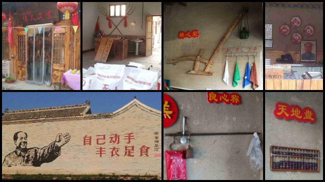 L'area panoramica Lanshan'gen-Yuncheng Impression è stata allestita nello stile dell'epoca di Mao