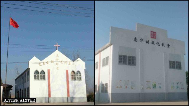 Nella contea di Guannan la chiesa Nanhuabei