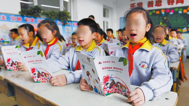Scolari delle scuole elementari di Urumqi