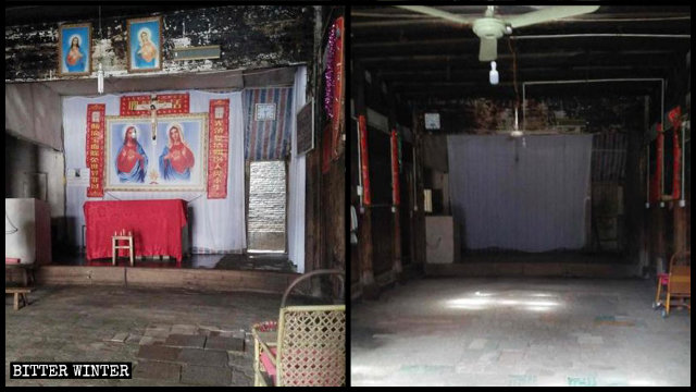 Tutti i simboli religiosi della cappella Xiaonanmen