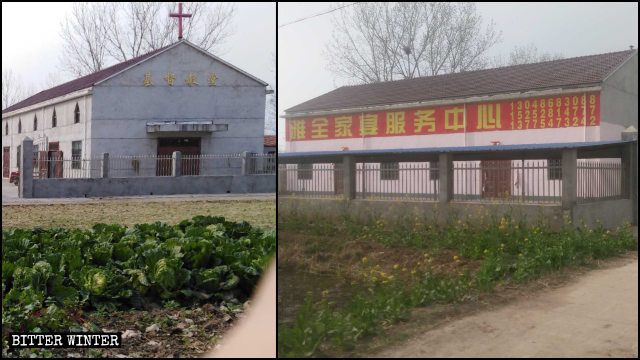 Una chiesa riadattata è stata trasformata in struttura